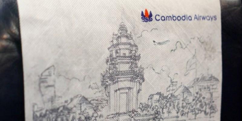 吳哥窟自由行|柬埔寨航空Cambodia Airways台北直飛暹粒!去吳哥超方便