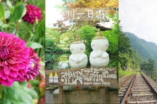 【首爾南怡島一日遊】當地小團Tour、交通、晨靜樹木園、江村鐵道自行車