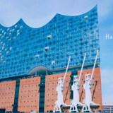 【2021德國漢堡住宿推薦】交通方便區域10間便宜高C/P青旅飯店公寓清單!