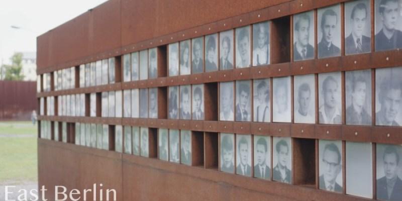 【東柏林景點】幽靈車站、柏林圍牆紀念館、淚宮、半日Tour導覽(皆免門票)