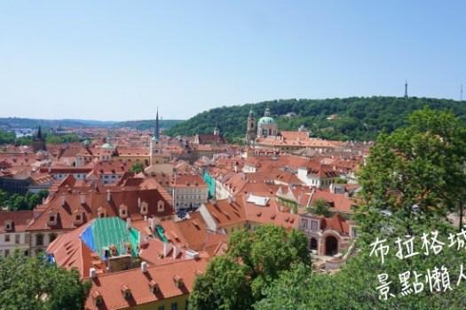 布拉格城堡攻略 2021套票門票/開放時間/交通/景點地圖/行程路線規劃懶人包