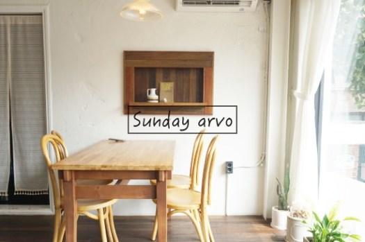首爾文青咖啡館 綠莎坪Sunday arvo,隱身於半山腰的早午餐店