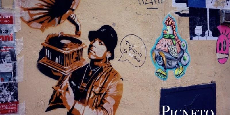 【羅馬文青區】Pigneto勞工社區&Monti紅燈區,搖身一變成為文青天堂