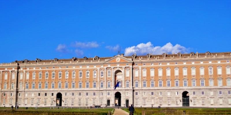 【拿玻里周邊景點】卡塞塔王宮Reggia di Caserta交通、門票、參觀路線,義大利最大的宮殿