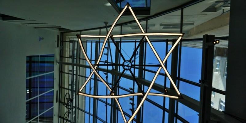 【維也納景點】Jewish museum猶太博物館門票、交通,沒時間參觀也請閱讀這篇文章。