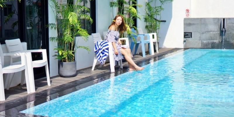 新加坡飯店推薦 城市努威酒店Hotel NuVe Urbane,有泳池、免費早餐