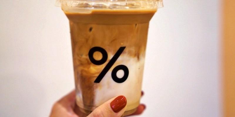 新加坡咖啡廳 紅遍全球連鎖品牌%Arabica,在新加坡也喝得到京都名店!