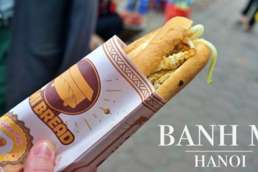 河內美食 法國麵包三明治兩大連鎖店Bánh mì Phố、Bánh mì Bread