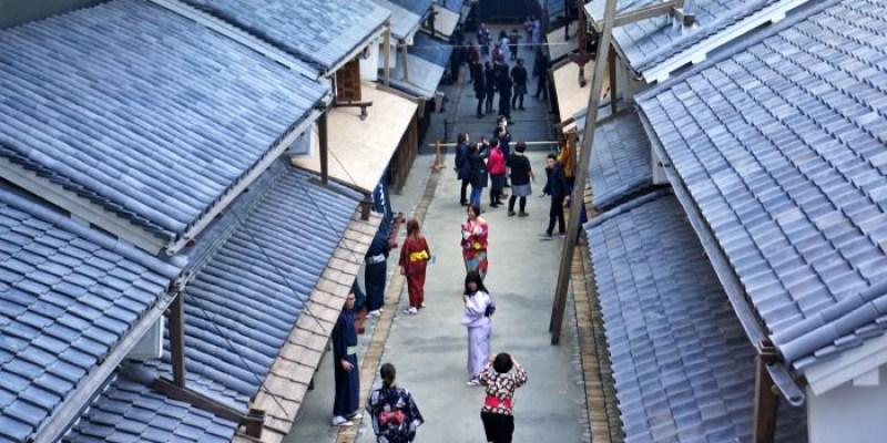 大阪景點|大阪今昔館和服租借、門票、營業時間,進到古代的大阪街頭