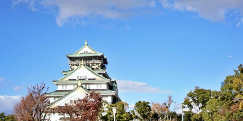 大阪自由行 大阪周遊卡要買嗎?免費景點、兩日券行程安排、使用教學