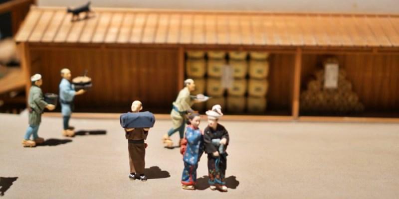 大阪景點 大阪歷史博物館門票、交通、營業時間,了解一座城市的歷史從這開始