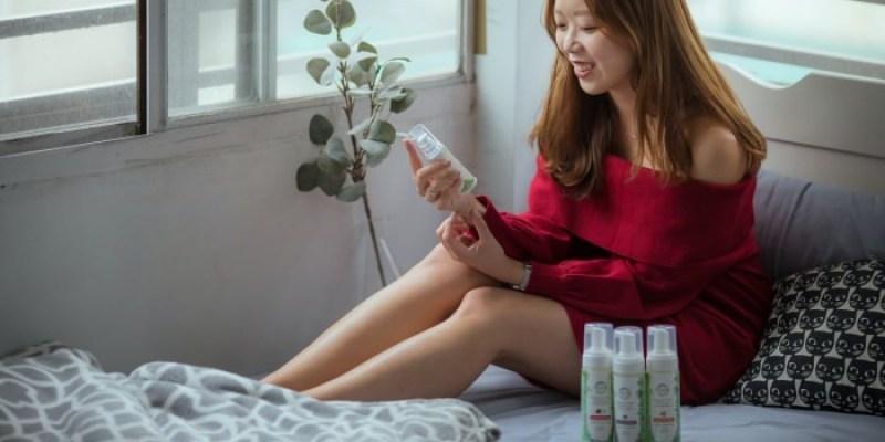台灣品牌|HH草本新淨界私密保養:玫瑰潔淨慕斯、美白緊緻凝露