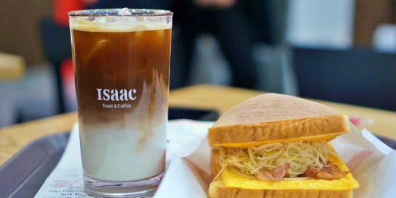 首爾早餐店 ISSAC韓國三明治連鎖店,花生醬培根、薯餅三明治