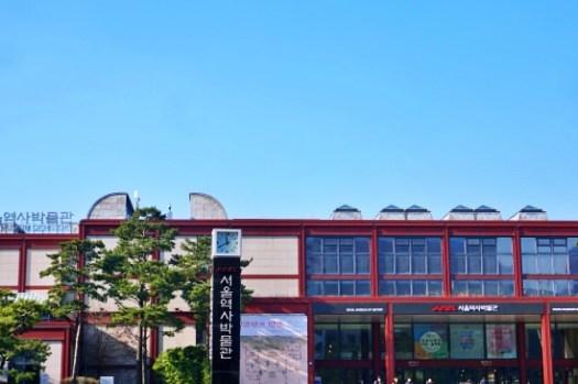 首爾景點|首爾歷史博物館開放時間、交通,展覽免費參觀小孩也喜歡