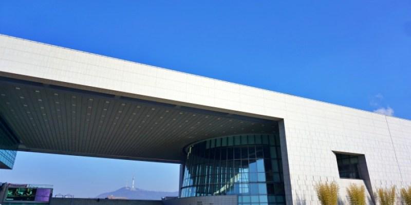 首爾免費景點|國立中央博物館국립중앙박물관,超美建築跟大公園
