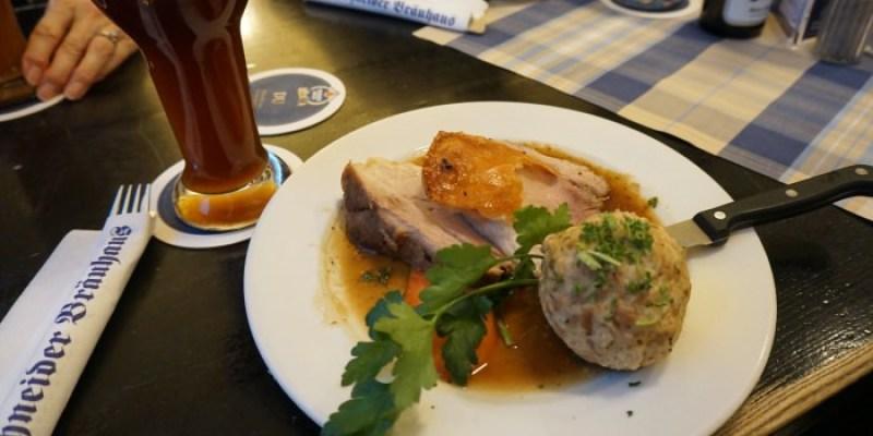 【慕尼黑美食】Weisses Bräuhaus白啤酒酒廠道地餐廳,當地人也超愛!