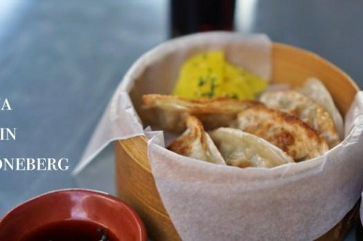 柏林美食 韓國餐廳WAWA,韓國人經營的超好吃韓式料理推薦!