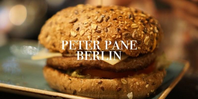【柏林美食】Peter pane彼得潘漢堡店,全德國都吃得到