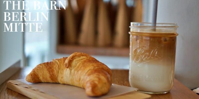 【柏林咖啡廳】The Barn咖啡烘焙連鎖店,文青界的星巴克
