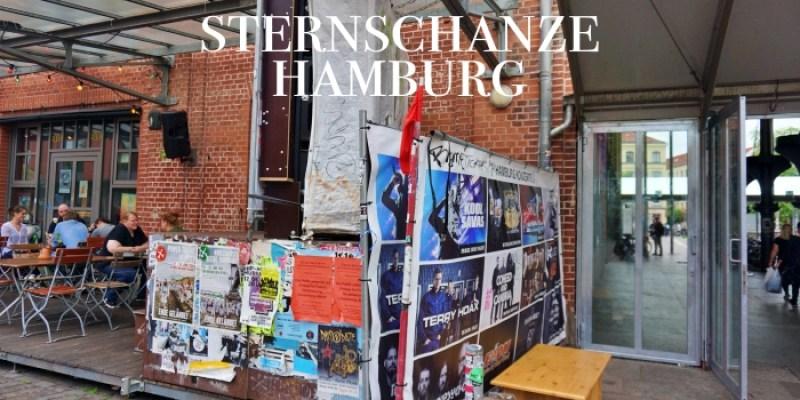 【德國漢堡文青區】Sternschanze星星壁燈區,逛街/喝酒吃飯/咖啡館/獨立藝術