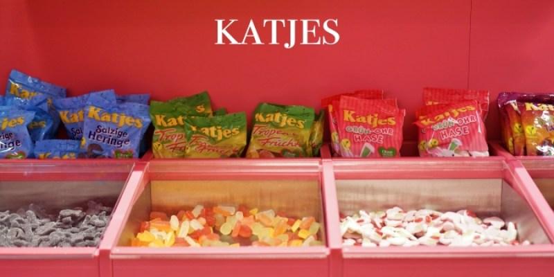 【德國柏林伴手禮】素食水果手工軟糖品牌Katjes,大贏小熊軟糖HORIBO