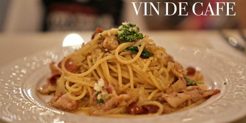 台南美食|梵蒂咖啡vin de cafe,海安路上平價義大利麵、燉飯