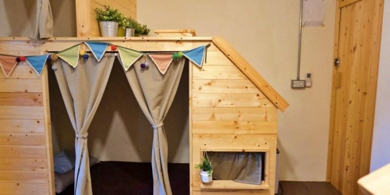 宜蘭青旅推薦 羅東靈感青年旅舍,一人獨享小木屋!