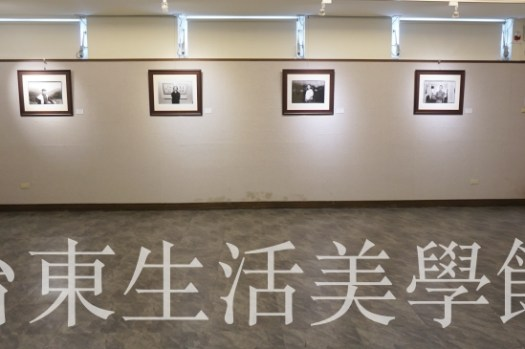 台東文青景點|國立臺東生活美學館免費參觀、開放時間、當期展覽