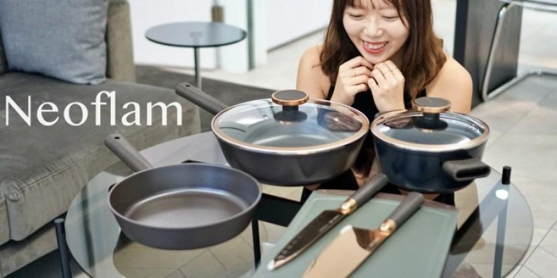 韓國Neoflam團購 大貴鏃系列不沾鍋推薦、超美玫瑰金刀具組