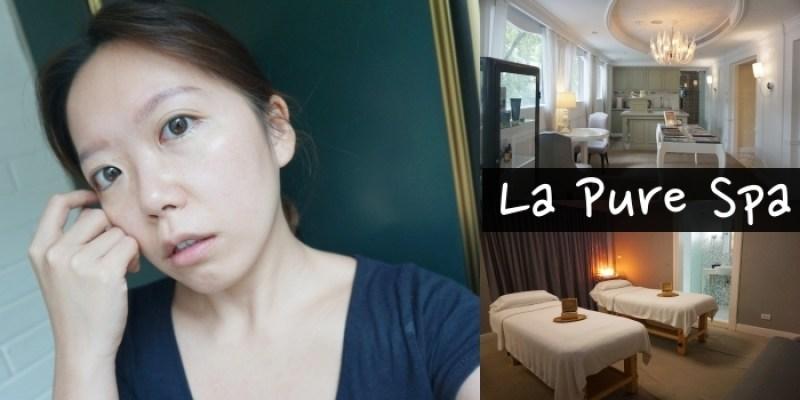 La Pure Spa仁愛旗艦館 法國Thalgo水百合臉部保養/肩頸頭手足按摩,超享受!