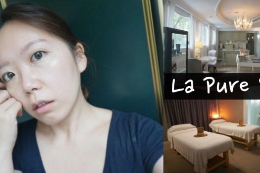 La Pure Spa仁愛旗艦館|法國Thalgo水百合臉部保養/肩頸頭手足按摩,超享受!