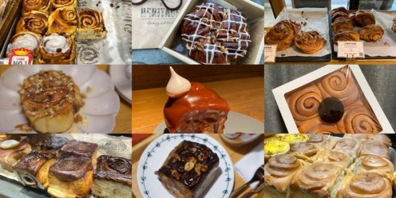 肉桂控必看|台北13間肉桂捲咖啡廳麵包店推薦(不定期更新)