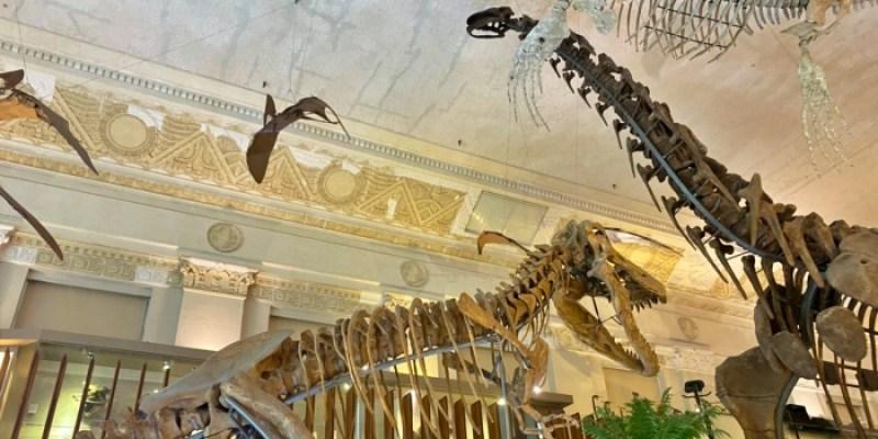 【台北博物館】國立臺灣博物館本館看歷史,土銀古生物館看恐龍