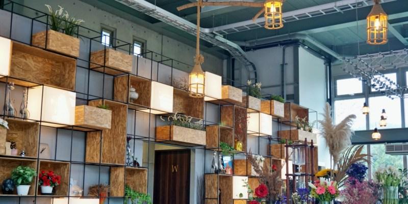 新北玻璃屋咖啡館|Arc Cafe深坑,寵物友善手沖咖啡下午茶推薦