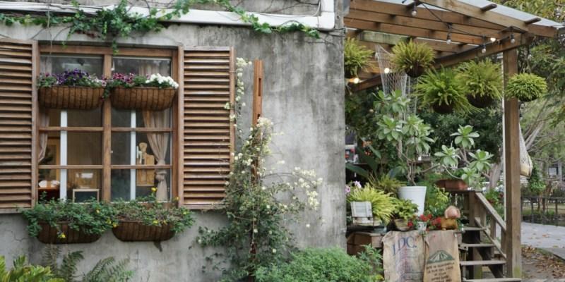 新竹竹北早午餐|紅瓦紫藤咖啡廳,新瓦屋裡遇見法式鄉村味