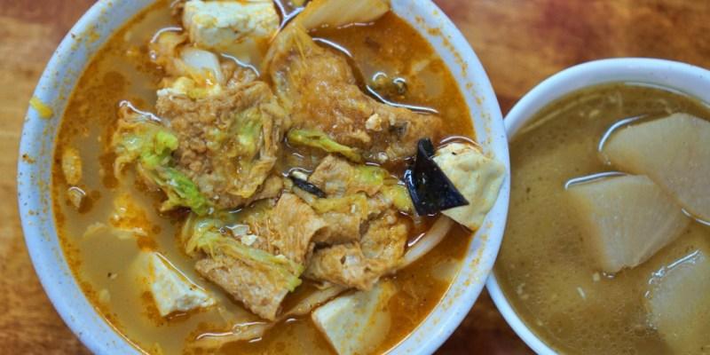 嘉義美食 北門林聰榮沙鍋魚頭,在地人都吃這一家!