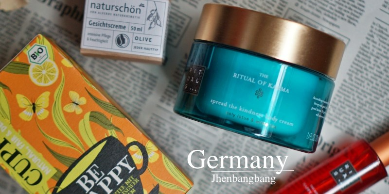 【德國代購推薦】Rituals荷蘭香氛品牌、有機保養品、喉糖、棉條、保健品