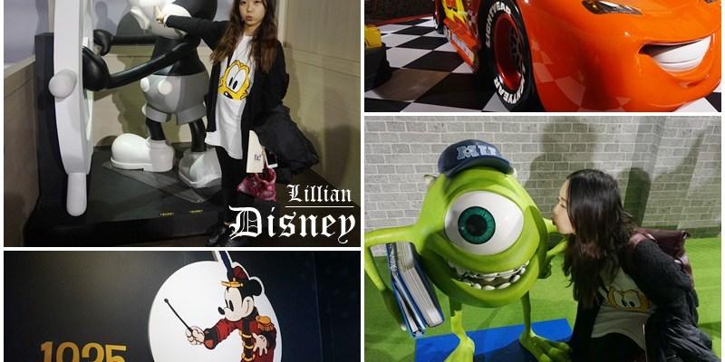 松山展覽|迪士尼90周年特展 松山文創園區 一趟公主怪獸和玩具之旅