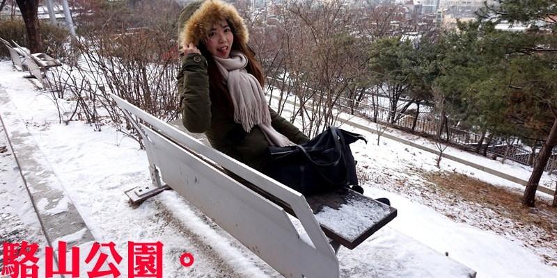 首爾自由行 沒關係是愛情 駱山公園낙산공원梨花壁畫村이화벽화마을 沒關係變雪人