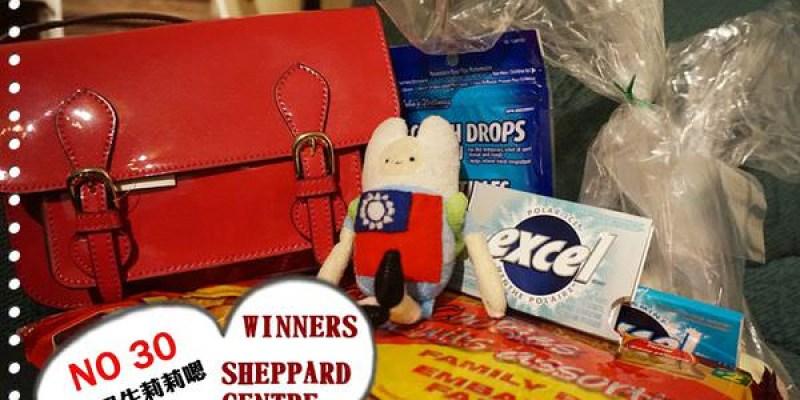 ✈ 多倫多遊學 ✈ SHEPPARD CENTRE 捷運站旁的購物城 WINNERS便宜撿CK名牌