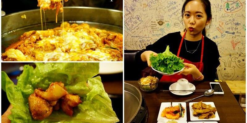 松江南京美食|春川達卡比 韓國超紅辣炒雞 禽流感不吃但可以先用眼睛吃