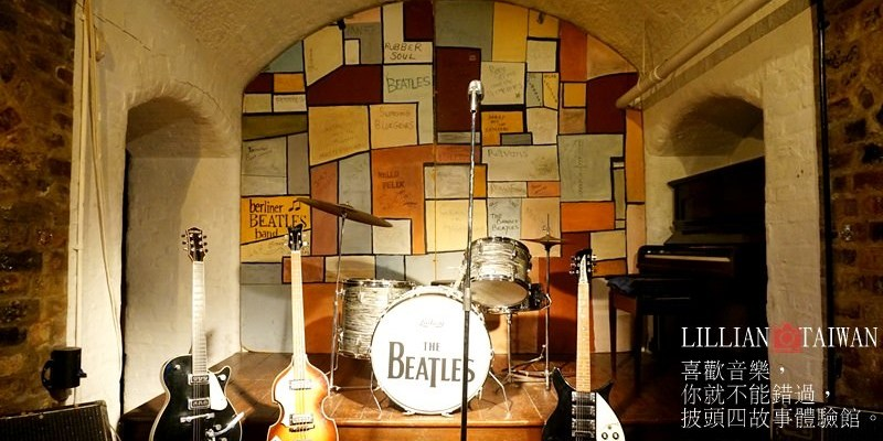 英國利物浦景點 披頭四故事館The Beatles Story