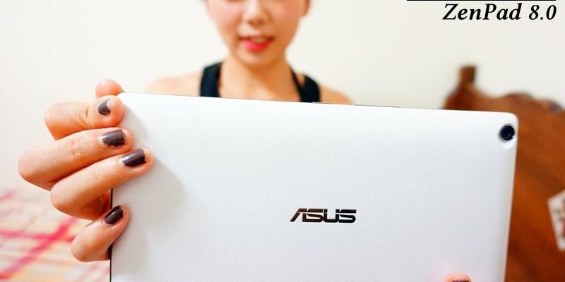 3C。韓劇美劇不可缺少的夥伴 ASUS ZenPad8.0平板 我的追劇神器