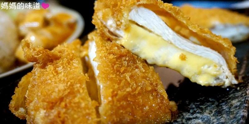中山美食|平價豬排日式餐廳 時悅樂 上班族午餐最佳爆漿選擇