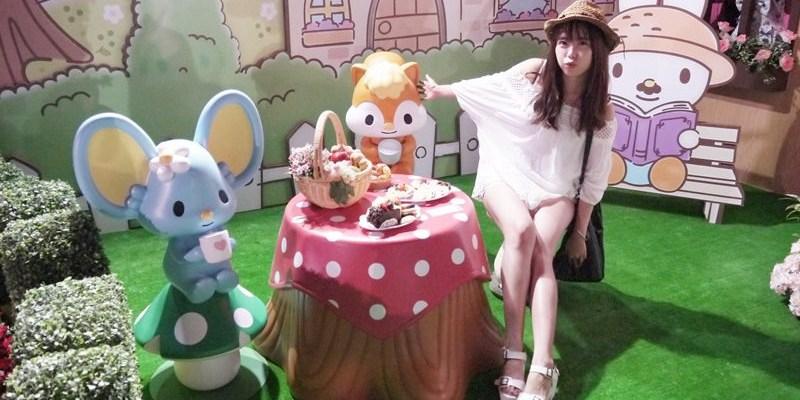 松菸展覽|My Melody & LittleTwinStars夢幻特展 粉紅世界 台灣三麗鷗主辦展