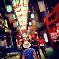Day 4: Kyoto - Sanjo Dori, Teramachi Dori, Kyoto Station