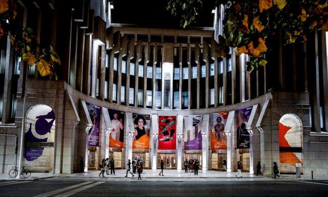 gallerie arte e sale concerti lisbona