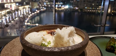 Rice Pudding - 45 AED