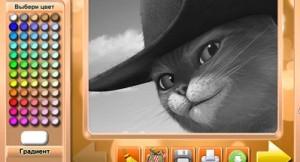 Игры Раскраски - играть онлайн бесплатно   Онлайн Игры