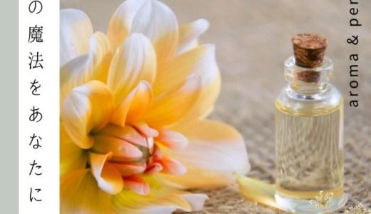 今噂のフェロモン香水。異性への効果は本当に期待出来る?